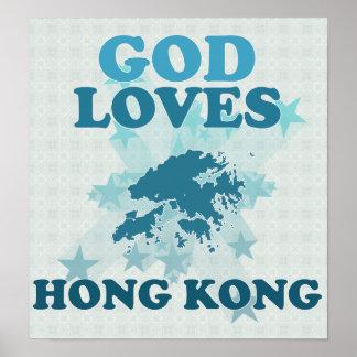 God Loves Hong Kong Print