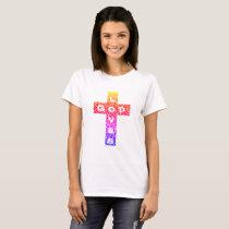 GOD LOVES T-Shirt