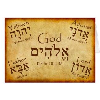 GOD NAMES HEBREW CARD