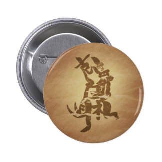 God of Literature Chinese Magic Charms Pinback Button