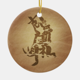 God of Literature Chinese Magic Charms Ceramic Ornament