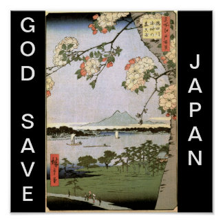 GOD SAVE JAPAN POSTER