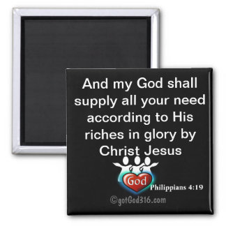 God will supply your need gotGod316.com Scripture 2 Inch Square Magnet