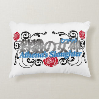 Goddess (Athena) logographic cushion of slaughter
