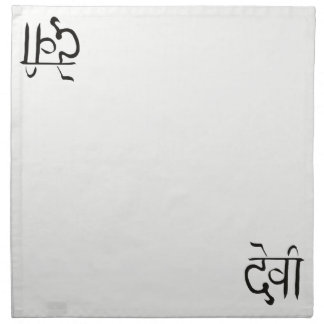 Goddess in Sanskrit Napkin