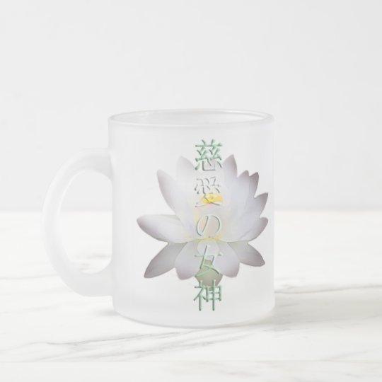 Goddess of Compassion Frosty Mug