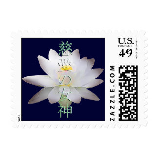 Goddess of Compassion Postage