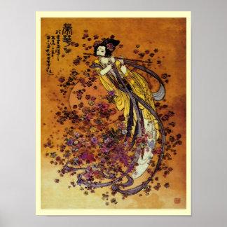 Goddess of Prosperity ~ Print / Poster