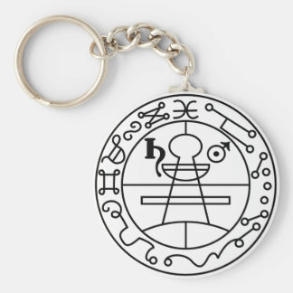 Goetia Seal of Solomon Keychain