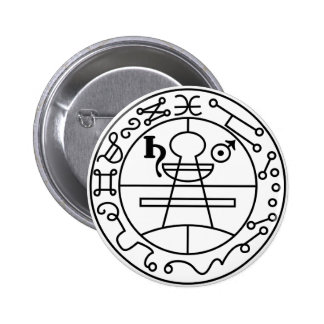 Goetia Seal of Solomon Pinback Button