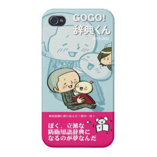 GOGO! Dictionary Cover For iPhone 4