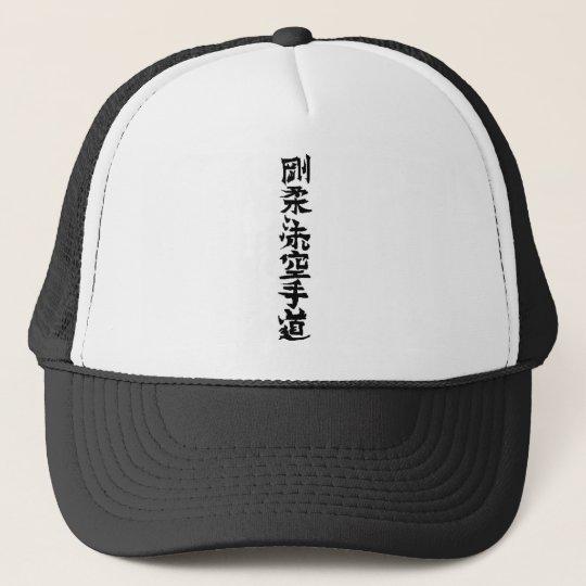 Goju Ryu Karate Do Kanji Trucker Hat