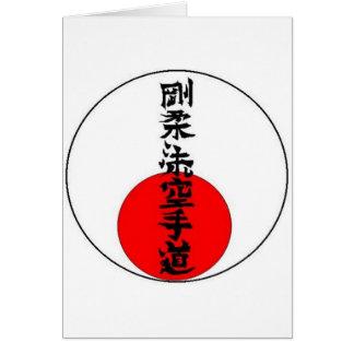 Goju Sun 2 Card