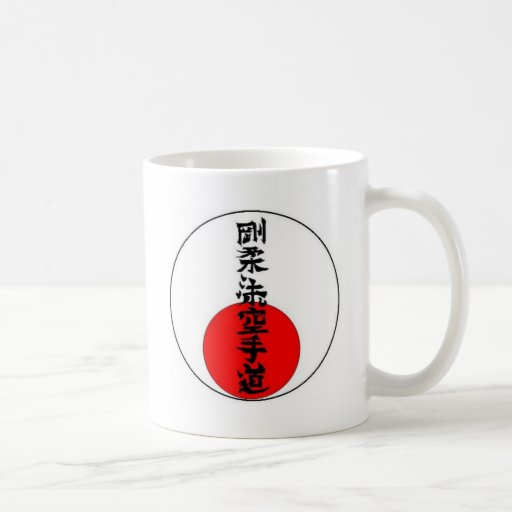 Goju Sun 2 Classic White Coffee Mug