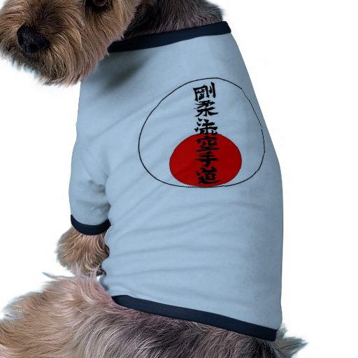 Goju Sun 2 Doggie Tee