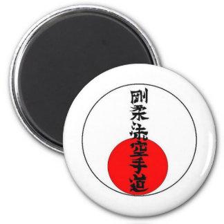 Goju Sun 2 Imán Redondo 5 Cm