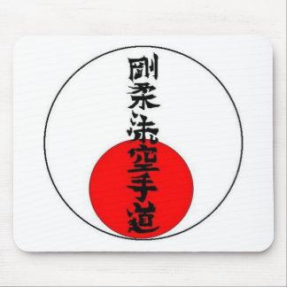 Goju Sun 2 Mouse Pad