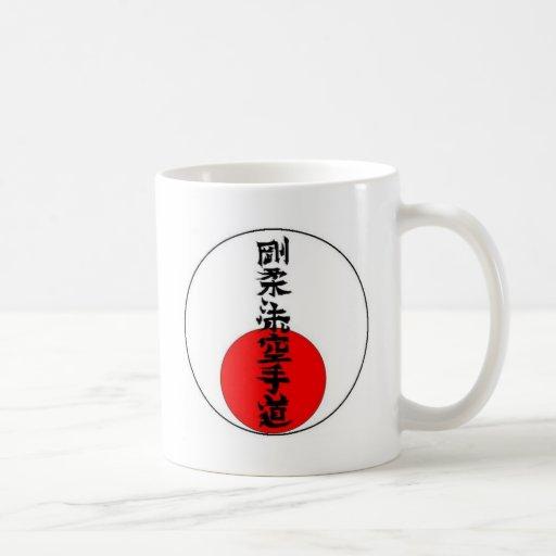 Goju Sun 2 Taza De Café