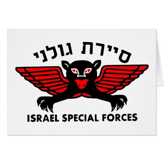 Golani Recon Light Card
