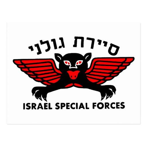 Golani Recon Light Post Cards