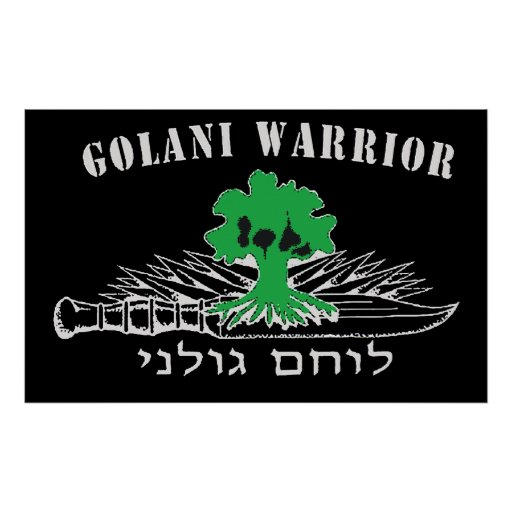 Golani Warrior Dark Poster