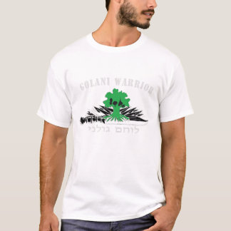 Golani Warrior Dark T-Shirt
