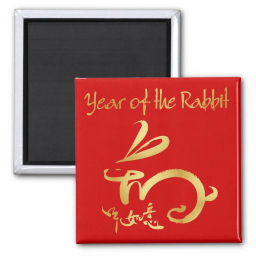 Gold 2011 Year of the Rabbit Chinese New Year 2 Inch Square Magnet