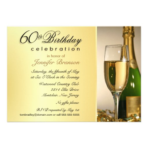 Gold 60th Birthday Party Invitations with Monogram