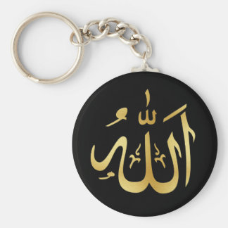 Gold and Black Allah Key-Chain Basic Round Button Keychain