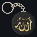 """Gold and Black Allah Key-Chain Keychain<br><div class=""""desc"""">Gold and Black Allah Key-Chain.  Arabic Text in Gold.</div>"""