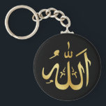 "Gold and Black Allah Key-Chain Keychain<br><div class=""desc"">Gold and Black Allah Key-Chain.  Arabic Text in Gold.</div>"
