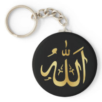 Gold and Black Allah Key-Chain Keychain