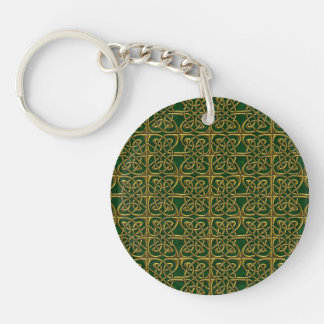 Gold And Green Connected Ovals Celtic Pattern Keychain