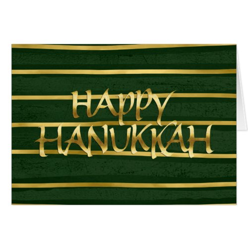 Gold and Green Stripe Hanukkah Card