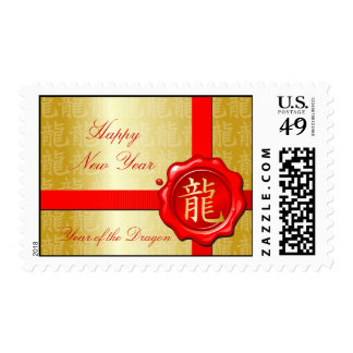 Gold and Red Ribbons Year of the Dragon Postage