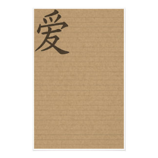 Gold Asian Love Paper Stationery