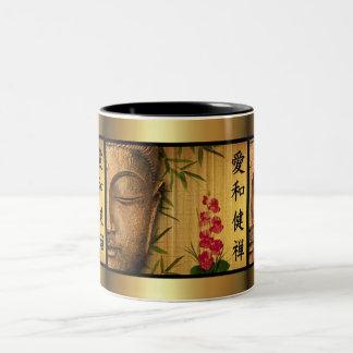 Gold Buddha Green Leaves & Written Two-Tone Coffee Mug
