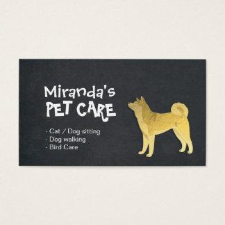 Gold Cartoon Puppies Akita Inu / Shiba Inu Pet Car Business Card