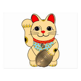Gold Cat Post Card
