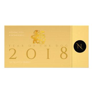 Gold Chinese Dog Papercut 2018 Monogram Photo Card
