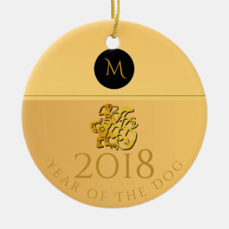 Gold Chinese Dog Papercut 2018 Monogram R Ornament