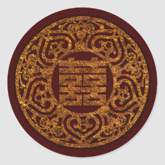 gold Chinese Double Happiness Wedding Stickers 08