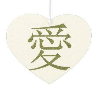 Gold Chinese Love Heart Shaped Air Freshener