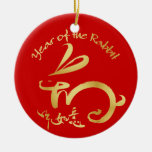 Gold Chinese New Year - 2011 Year of the Rabbit Double-Sided Ceramic Round Christmas Ornament