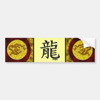 Gold Coin Dragon Bumper Sticker