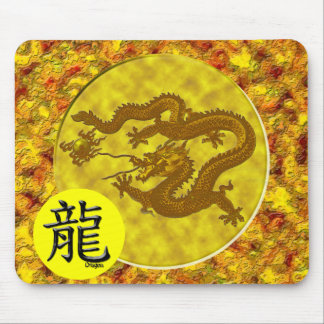 Gold Coin Dragon Mouse Pad