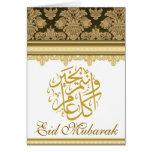 Gold Damask brocade Eid Mubarak Card