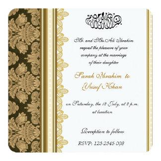 Islam Wedding Invitations Announcements Zazzle