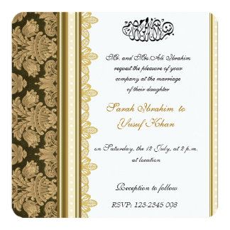 This Is For Example Of Muslim Wedding Invitation Wording Islamic