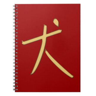 gold dog notebook